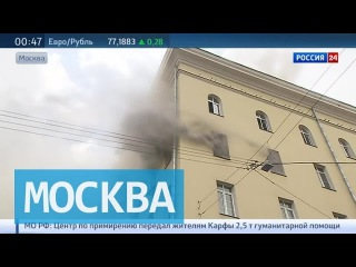 Шойгу поручил в кратчайшие сроки восстановить здание на Знаменке