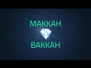 MAKKAH or BAKKA by Nouman Ali Khan Bangla Dubbed