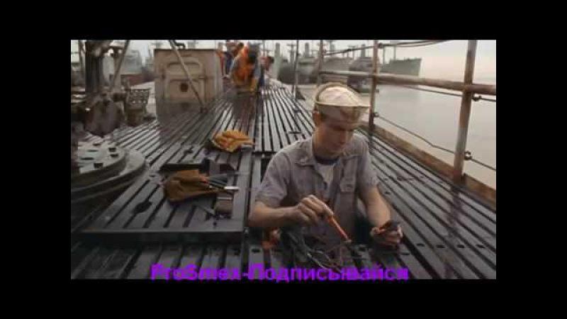 приколы видео цыганские перевод