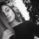 Laura Inasaridze, Россия