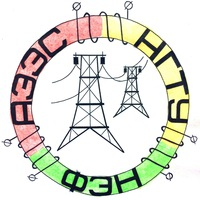 Логотип Кафедра АЭЭС (ФЭН, НГТУ)