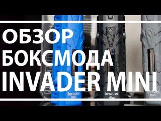 Обзор боксмода INVADER MINI 50W   Бюджетный малыш