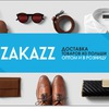 """""""ZAKAZZ"""" - Доставка товаров из Польши"""