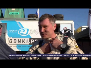 AER2016: Сюжет Матч ТВ - Этап 10