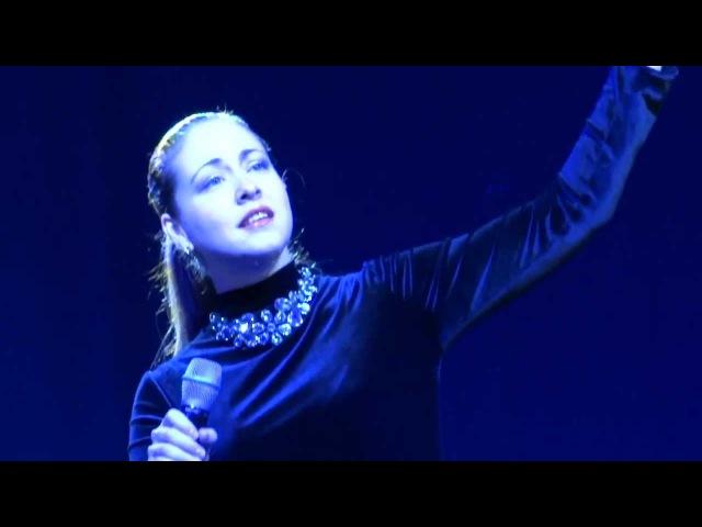 Алена Петровская Ах, если бы земля умела говорить Новосибирск 23.11.2013