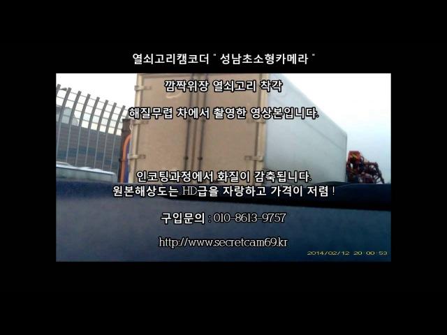 초소형몰래카메라 키홀더캠코더 DC S5 스파이캠 성남초소형몰래카메라 강남 524