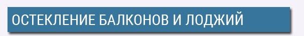 balkonline.ru/balkon-i-lodjiya-price-xls.html