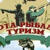 Кузбасский форум туризма и активного отдыха