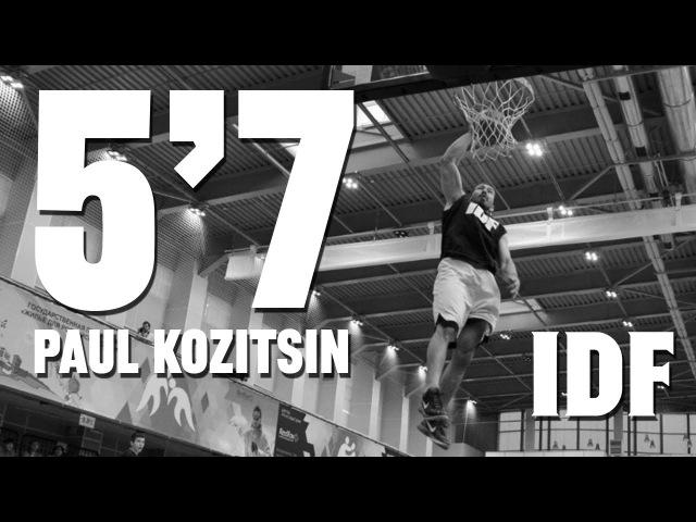 IDF Profile 5'7 Paul Kozitsin The SHORTEST One Foot Dunker In The World