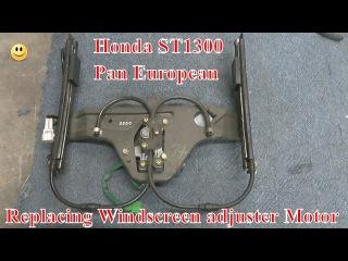 Механизм подъема стекла Honda ST1300 Pan European