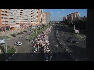 Всеукраинский крестный ход прошел через Харьков