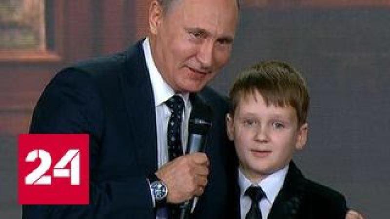 Путин детям границы России нигде не заканчиваются