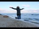 На Балтийское море зимой! Светлогорск в феврале Rauschen-Svetlogorsk
