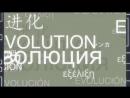 Digimon Tri New Digivolution Theme Official Ver Brave Heart