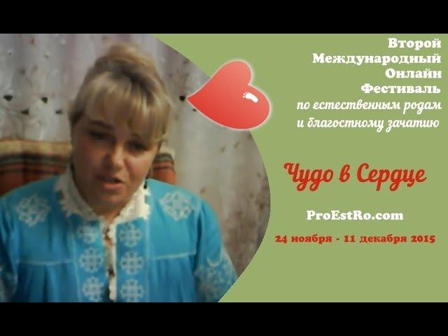 Фестиваль ProEstRo.com-2015 – Надежда Обережная