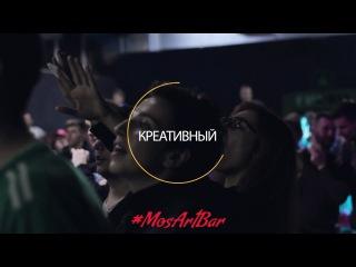 Рекламный ролик для Артура Бакаяна