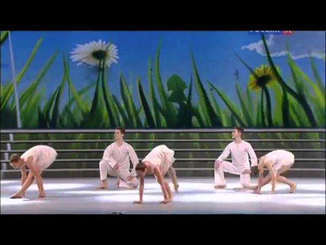 (Отчего люди не летают) Экситон на III фестивале детского танца Светлана