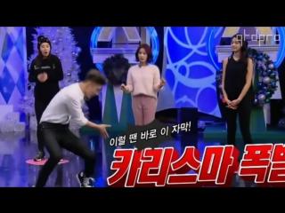 151220 kim hanbin b.i (ikon) sexy dance rocket for jihyo @running man ep 278