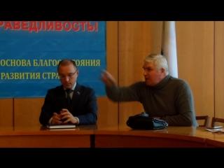 Александр Кругликов (КПРФ) на встрече по УАЗу 17 марта 2017