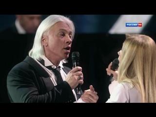Дмитрий Хворостовский и Лара Фабиан - Ты и Я. (2015) HD