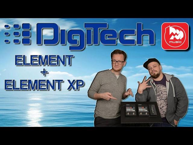 Гитарные процессоры DIGITECH ELEMENTELEMENT XP (Гитарный видеоблог)