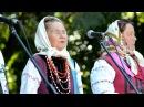 Фольклорний Ансамбль Древо / Ukrainian Folk Ethnic Band Drewo Крячківка Полтавщина