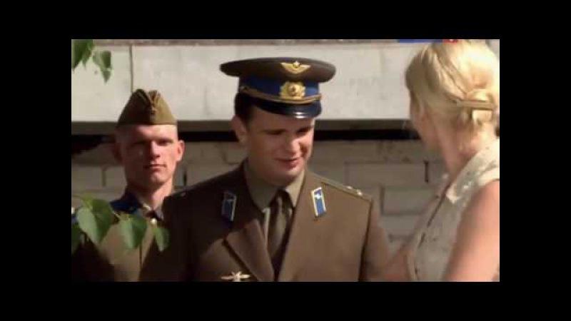 Выйти замуж за генерала фильм