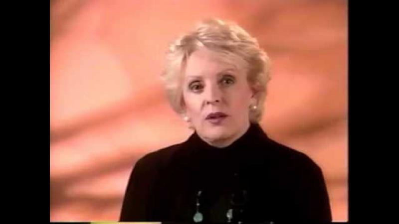 Pia Mellody- Developing Personal Boundaries