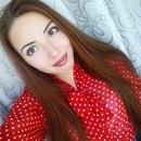 Фотоальбом Натальи Курбановой