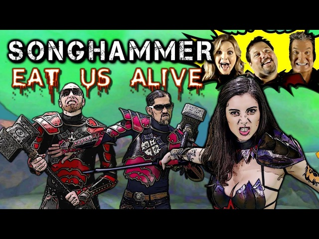 SONGHAMMER - Eat Us Alive - BlizzCon Exclusive