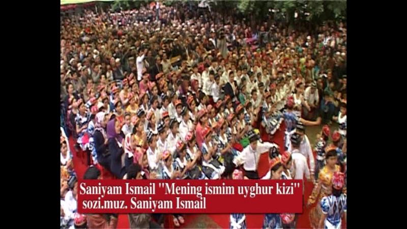 Выступление Санийям Исмаил в городе Хотан СУАР КНР