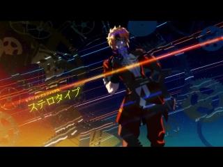 [animeopend] jikan no shihaisha / chronos ruler 1 op | opening [повелитель хроноса 1 опенинг] (720p hd)