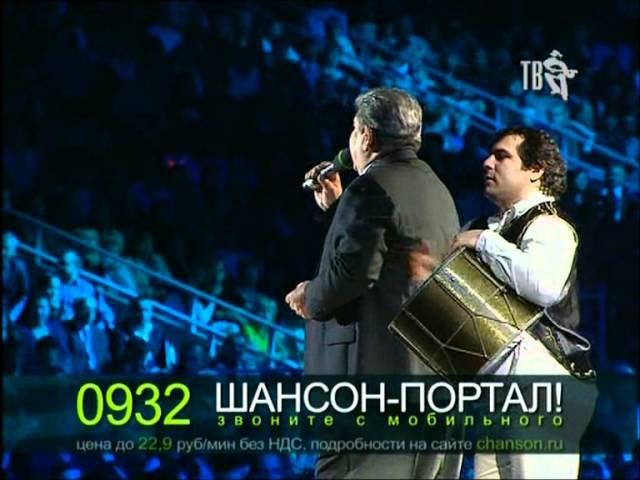 Boka Dolya vorovskaya Shanson goda 2009 Live