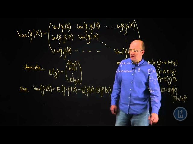Доказательство формулы для ковариационной матрицы у доски линал