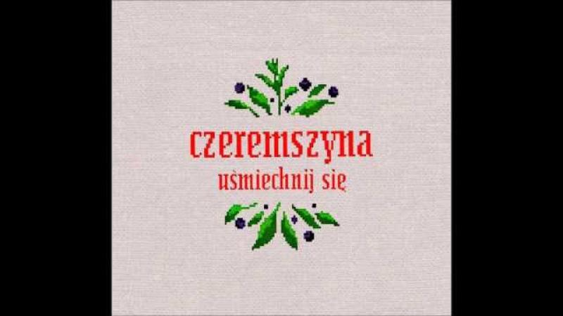 Czeremszyna Lipka