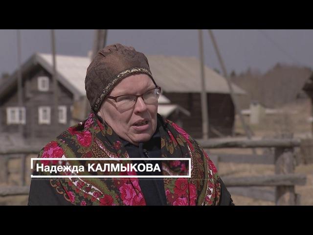 Путеводитель по Карелии. Пряжинский район