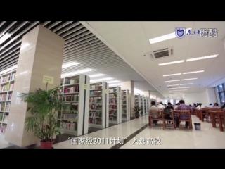 Нанкинский университет телекоммуникаций - Обучение в Китае