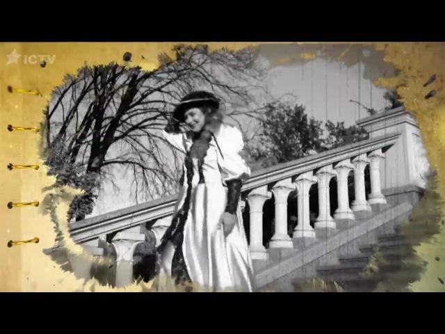 Сонька Золотая Ручка КОРОЛЕВА ВОРОВ ВЕЛИКИЕ АВАНТЮРИСТЫ Криминальный сериал