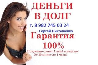 Лучшие кредит онлайн