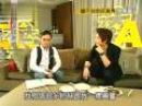 091119 - Lee Jun ki - Tiwan TV - Let's be friend - part 1.mp4