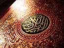 Уважение Авторитет Власть МОЩЬ обретешь с Позволение АЛЛАХА ДУА