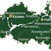 Подслушано реклама Татарстана