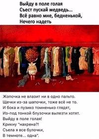 Анна Шатова Фото Голая