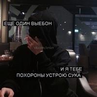 Савенков Вадим