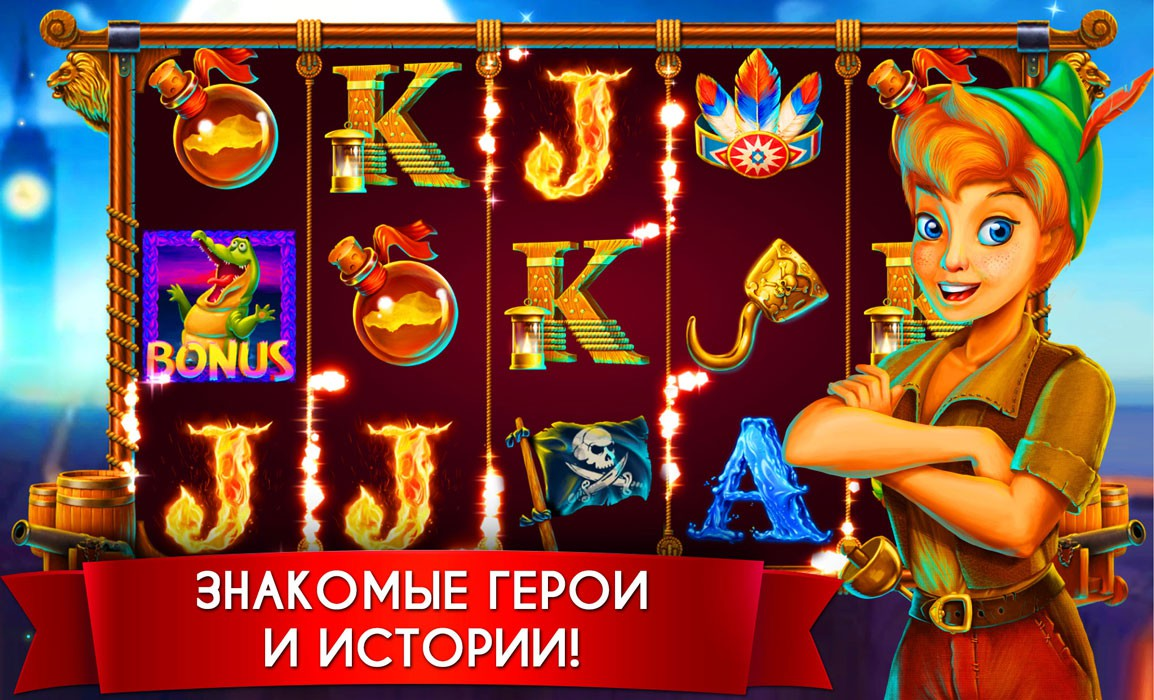 автоматы игровые games