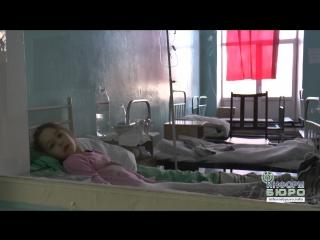 Отруння дітей у Харківській школі