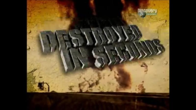 Молниеносные катастрофы эпизод 25 реалити шоу документальный фильм