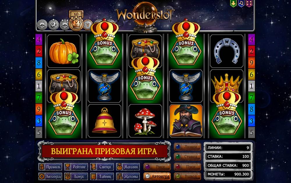 Игровой автомат книга ра на 33 slots net скачать