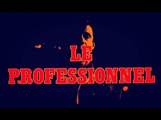 ★«профессионал».(«le professional»)★(jean-paul belmondo).(1981). trailer.