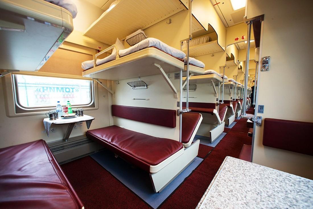 Плац поезд фото